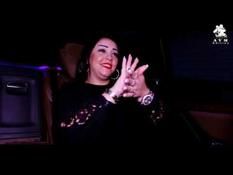 Cheba Dalila -Zalt We Tfar3ine (Avm édition) شابة دليلة -زلط وتفرعين