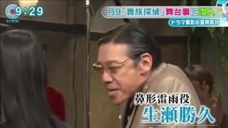 【舞台裏】月9 貴族探偵 HD 岡山天音 動画 17