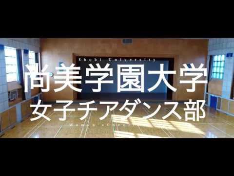 北海学園大学チアダンスposted by snapy48ef