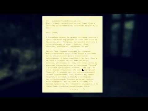 Outlast: Whistleblower (Осведомитель) #1 - Начало, каннибал...ну вот...я стала его едой..