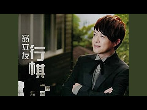 後一站 (HOU YI ZHAN)