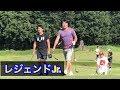 【ジャンボ邸レジェンドJunior】 の動画、YouTube動画。