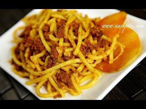 Macaroni (Makaroni) Persian Style Spaghetti Recipe