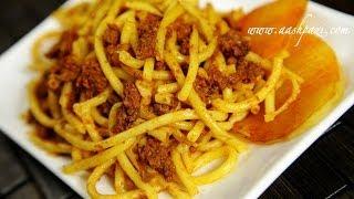 Persian Style Spaghetti Recipe