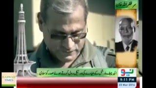 NeoTV: Ahmadiyya Muslim Zafrullah Khan praised for his role in creation of Pakistan