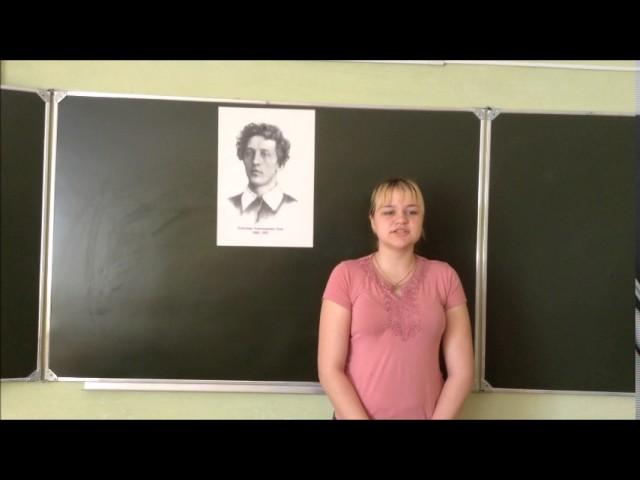 Изображение предпросмотра прочтения – ЕленаЗеменкова читает произведение «Россия» А.А.Блока