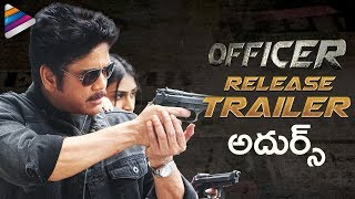 Officer Release Trailer | Nagarjuna | Myra Sareen | RGV | #Officer 2018 Movie | Telugu FilmNagar
