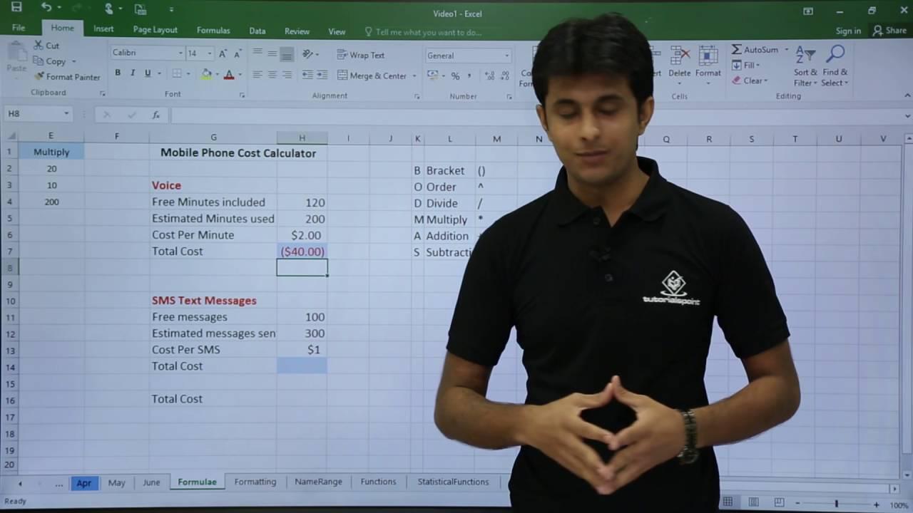 MS Excel   Basic Formulas