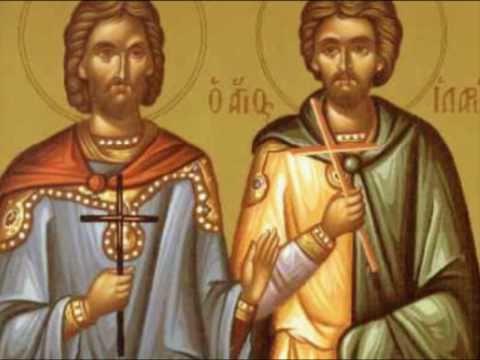 Άγιοι Πρόκλος και Ιλάριος