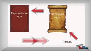 Русский классицизм