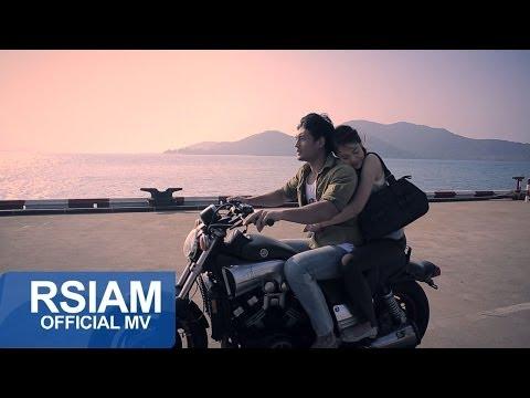 [Official MV] อกสี่ศอก - บ่าววี อาร์ สยาม ( Music Movie Version)