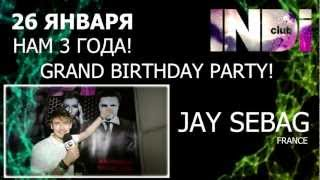 19 ЯНВАРЯ. INDI CLUB. DJ AMIRA (Москва)