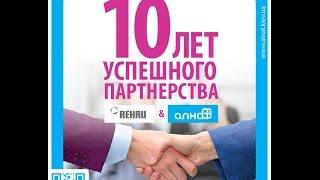 Где заказать окна в Киеве? Узнайте!(, 2014-10-14T16:05:15.000Z)