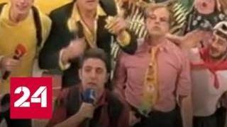 """Смотреть видео Путин напомнил, как Зеленский просил """"забрать его за долги"""" - Россия 24 онлайн"""