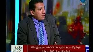 الصحفي محمود كمال يكشف كوارث عن الجاسوس