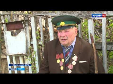 ветеран из Называевска
