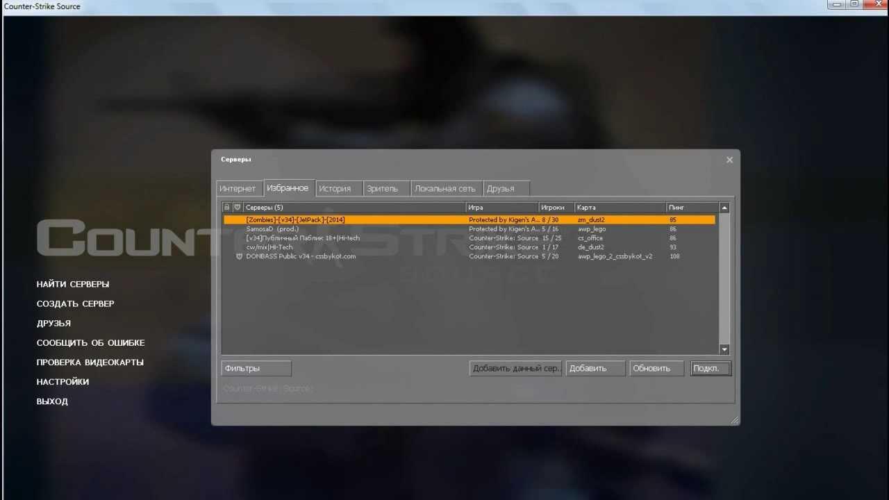 Как создать сервер css видео для 34 протокола калининград создание сайтов под ключ