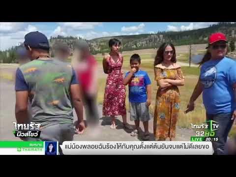 """ชี้ """"กรุงเทพ"""" มีโอกาสถูกน้ำท่วม - วันที่ 15 Aug 2017"""