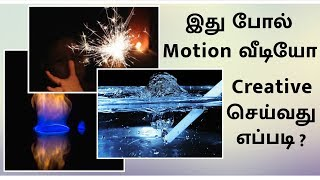 How to create motion moving pictures video in Tamil | Editing App for Android | You TECH TAMIL