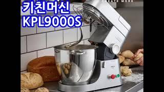 켄우드 kpl9000s 캔우드 kvl4100s skvl…