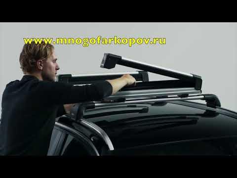 Велобагажник на фаркоп Thule Easy Fold для перевозки 2 х велосипедовиз YouTube · Длительность: 1 мин49 с