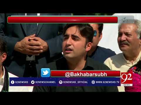 Bakhabar Subh - 22 January 2018 - 92NewsHDPlus