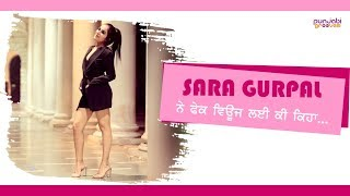 Sara Gurpal | Slow Motion | Interview with Punjabigrooves