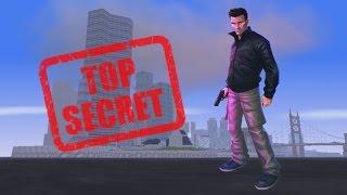GTA 3 - Секретные локации