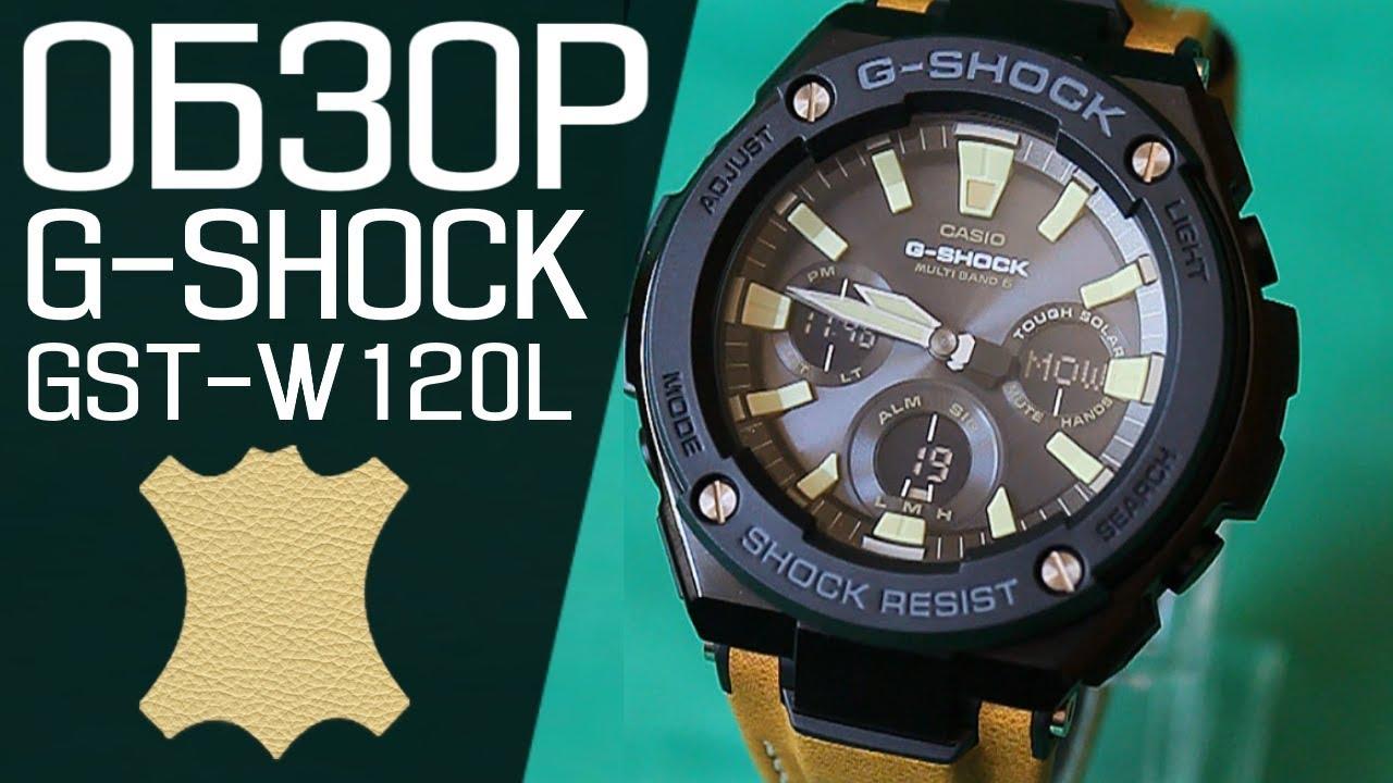 купить часы g shock в минске - YouTube