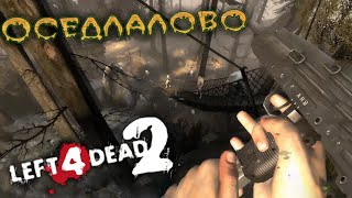 видео про зомби игра
