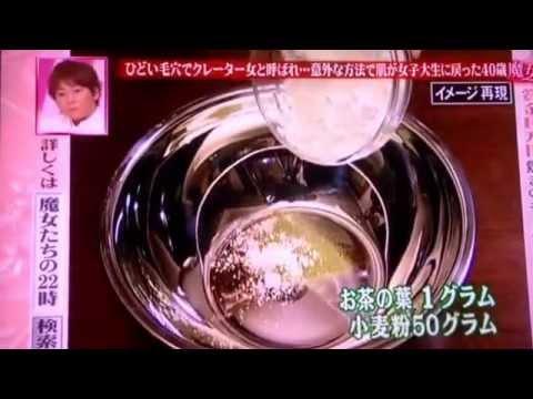 魔女たちの22時 那賀洋子 - YouT...