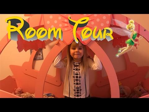 ROOM TOUR - Océane vous montre sa chambre de princesse !!! - KID STUDIO TEST