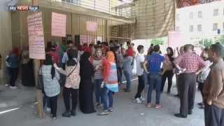 طلاب مصر يتوزعون على الجامعات