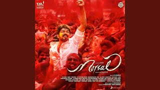 Cover images Aalaporaan Thamizhan