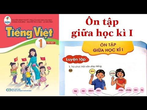 Sách CÁNH DIỀU | Tiếng Việt Lớp 1 Tập 1 | Ôn tập giữa học kỳ I