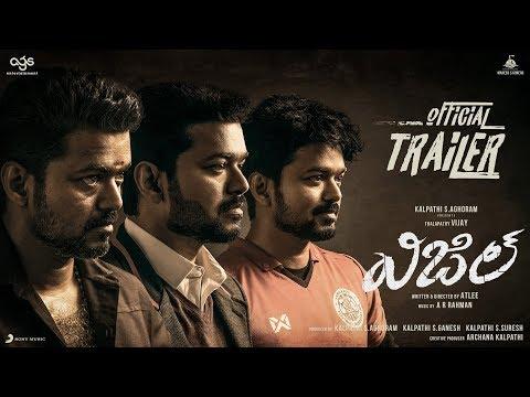 Whistle - Telugu Trailer | Thalapathy Vijay, Nayanthara | A.R Rahman | Atlee | AGS