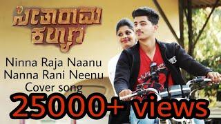 Ninna Raja Naanu Nanna Rani Neenu Song | Seetharama Kalyana | Nikhil Kumar, Rachita Ram