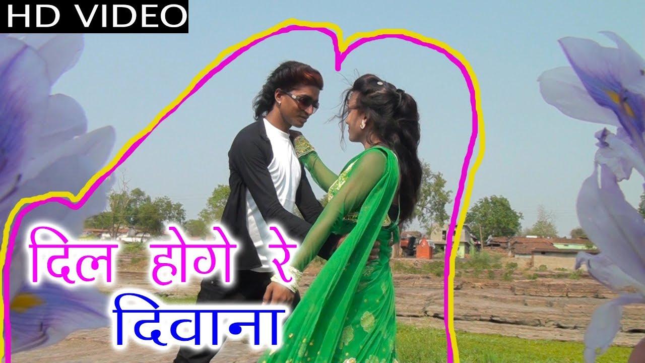 chhattisgarhi dj song