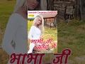 भाभी जी खेत में || Bhabhiji Khet Mein || Haryanvi Full Comedy Film