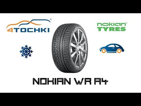 Зимние шины Nokian WR A4 на 4 точки.