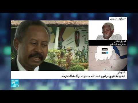 ترشيح خبير اقتصادي سابق في الأمم المتحدة لمنصب رئيس الوزراء في السودان  - 14:54-2019 / 8 / 16
