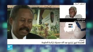 ترشيح خبير اقتصادي سابق في الأمم المتحدة لمنصب رئيس الوزراء في السودان