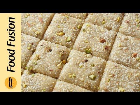 Sooji Ki Barfi Recipe By Food Recipes