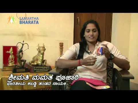 [Kannada] Smt Mamatha Poojari, Capton, Indian Kabaddi team