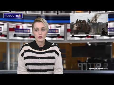 Президент Западной Армении Арменак Абрамян посетил Муш․Новости 26-02-2020