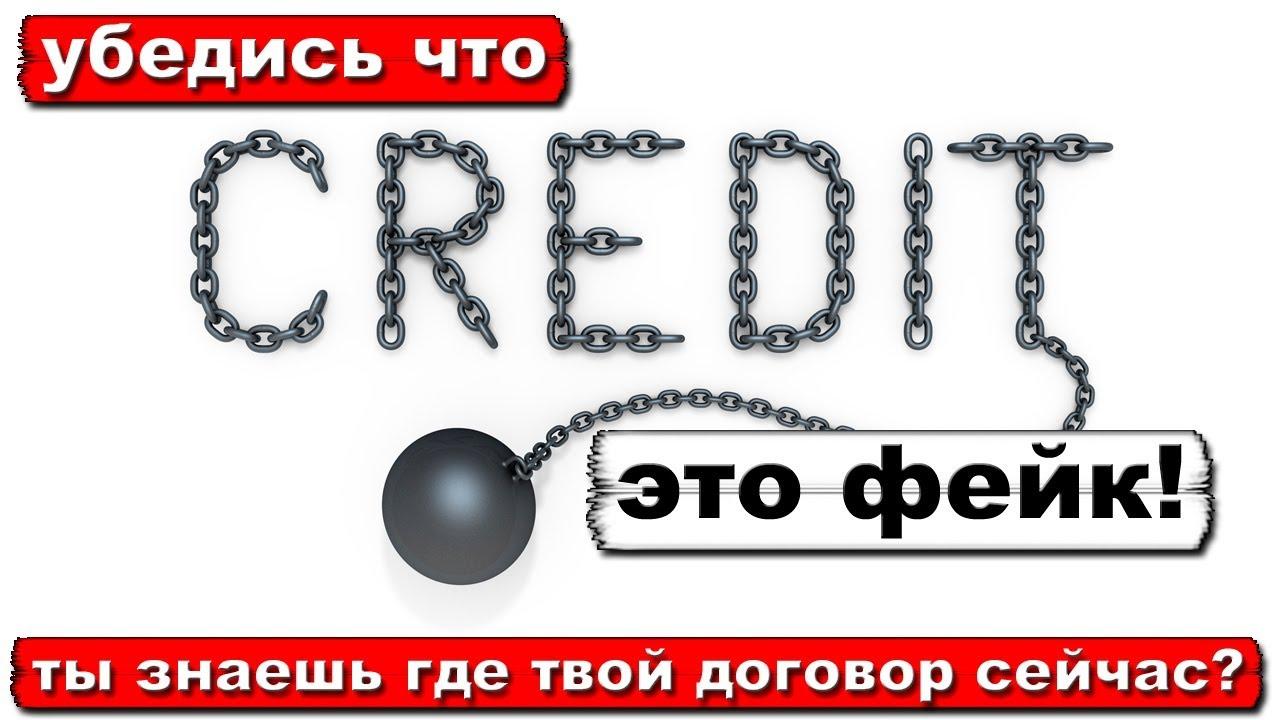 Окб кредитная история бесплатно онлайн получить
