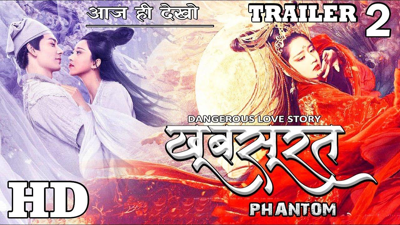 Download 🔥 खूबसूरत Phantom | हिंदी  ट्रेलर -2 | आज ही देखो सिर्फ iDragon App पर  फुल मूवी