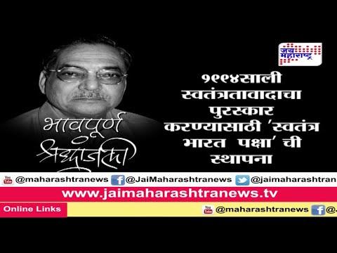 Wadal - वादळ   Dr. Sahebrao Zirwal   Shetkari Kavita - Orange Music from YouTube · Duration:  1 minutes 52 seconds