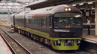 【谷川岳ループ号】国鉄485系『リゾートやまどり』YD01編成が臨時列車として大宮駅に到着するシーン(9764M)2021.9.11