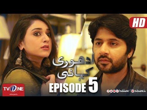 Adhuri Kahani | Episode 5 | TV One Drama | 11 October 2018